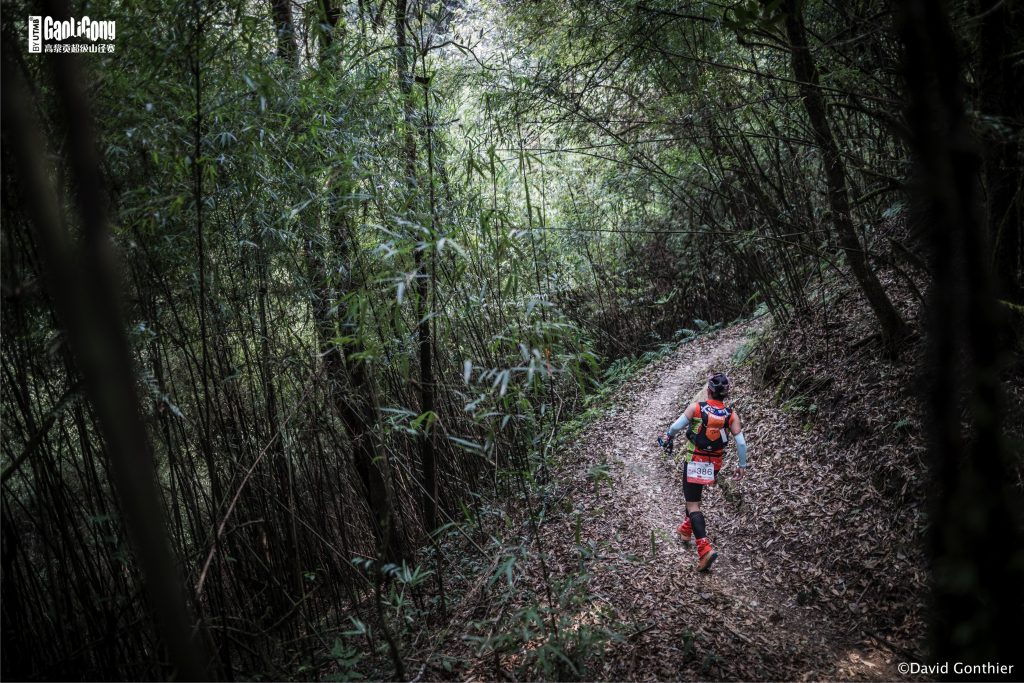 Gaoligong by UTMB 2018 - Photo David Gonthier